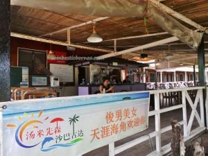 Kudat, accommodation, homestay, adventure, outdoor, water sports, destination, family vacation, Beach, Pantai, South China Sea, Sunset Music Festival, Tanjung Simpang Mengayau, Tourism, Useful information, Malaysia, 沙巴