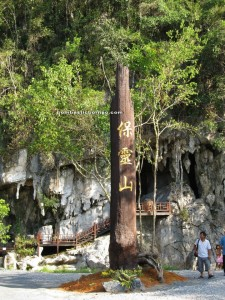 backpackers, travel guide, limestone cave, Buddhist shrine, Bau, Kuching, Borneo, Malaysia, nature, religion, Tourism, tourist attraction, Turn Red Zoo, 保灵山, 石洞, 石隆门, Sarawak,