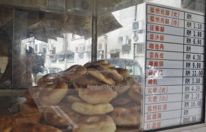 Foo Chow, food delicacy, kongpia, Malaysia, Perak, Sitiawan, Tourism, tourist attraction, travel guide, 霹靂州, 马来西亚, snacks, traditional,