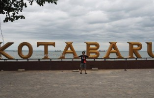 waterfront, Pantai Gedambaan, Beach, Borneo, Kalsel, Pulau Laut, Island, nature, objek wisata, outdoors, tourism, travel guide, 南加里曼丹, 婆罗州