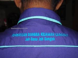 Rumah Kejaman Neh Long Liten, destination, longhouse, village, Borneo, Kapit, Interior, Dayak, native, tribal, tribe, traditional, tourist attraction, travel guide,
