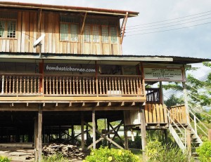 rumah panjang, village, Sungai Asap, Bakun Dam resettlement, Belaga, Kapit, Borneo, Malaysia, native, tribe, Dayak Kayan, Tourism, travel guide, backpackers, 沙捞越长屋,
