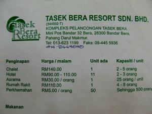 Wetland Park, Danau, nature, adventure, outdoor, orang asli, jungle trekking, fishing, Triang, wildlife, Tasik, native, village, Pesona,