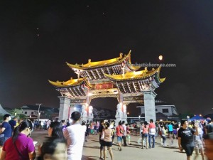 authentic, Borneo event, chinese, culture, Ethnic, intercultural, Kuching, kung ming lantern, Mid autumn Festival, Mooncake, outdoor, sky lantern, traditional, 中秋节, 孔明灯, 马中公园,