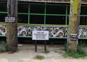culture, customs hall, Ethnic, indigenous, Kongbeng, Kutai Timur, Lamin Adat Lakeq Bilung Jau, longhouse, Miau Baru, native, Obyek wisata, sculptures, Suku Dayak, Tourism, tourist attraction, traditional, travel guide, tribal,