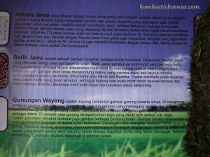 authentic, Borneo, etnis, event, indigenous, Irau festival, Kota Malinau, North Kalimantan Utara, Obyek wisata, budaya, pesta adat, Suku Dayak, Tourism, tourist attraction, traditional, travel guide, tribal,