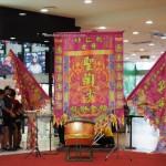 Plaza Merdeka, Borneo, Sarawak, Malaysia, championship, competition, traditional, event, Sports, tourist attraction, 古晋砂拉越, 马来西亚, 圣淘沙, 龍狮会馆