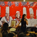 Hammered dulcimer, 敲洋琴, charity, Kuching, Malaysia, Sarawak Children Cancer Society, Sarawak Golf Club, Taipei International Bodhi Golden Culinary Award, 国际菩提金厨大赛, 慈善, 素食料理烹饪, 古晋, 砂拉越, 马来西亚,