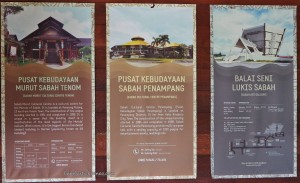 Cultural Centre, backpackers, destination, dayak, native, museum, muzium, gallery, Borneo, Malaysia, Tourism, tourist attraction, traditional, Transborneo, 沙巴婆罗洲, 旅游景点