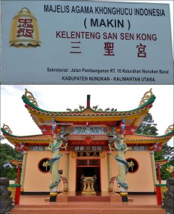 Agama Khonghucu, chinese temple, backpackers, destination, Borneo, Kalimantan Utara, Pulau, adventure, Obyek wisata, Tourism, tourist attraction, travel guide, crossborder, 北加里曼丹, 婆罗洲,