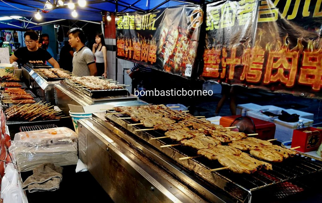Kuching Intercultural Mooncake Festival, Lantern Festival, authentic, backpackers, Carpenter Street, Borneo, Sarawak, Malaysia, chinese, culture, event, Tourism, tourist attraction, travel guide, 华人传统文化, 元宵节,