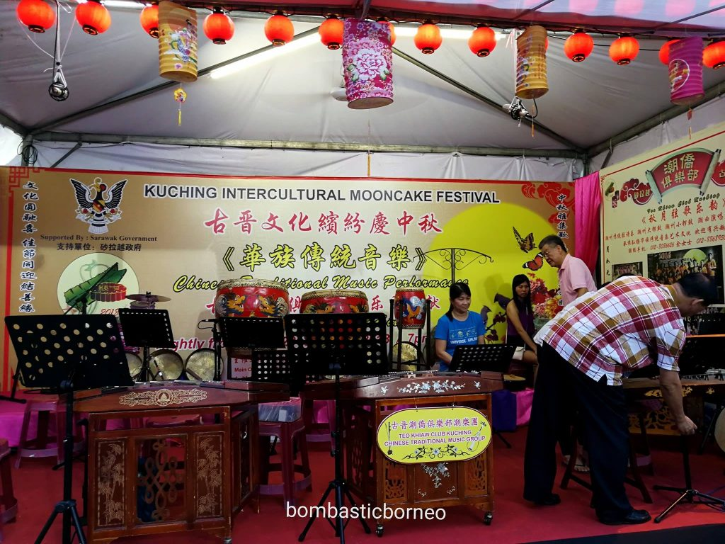 Kuching Intercultural Mooncake Festival, Lantern Festival, authentic, traditional, Borneo, Sarawak, Malaysia, chinese, culture, event, Tourism, tourist attraction, travel guide, 华人传统文化, 婆罗洲元宵节
