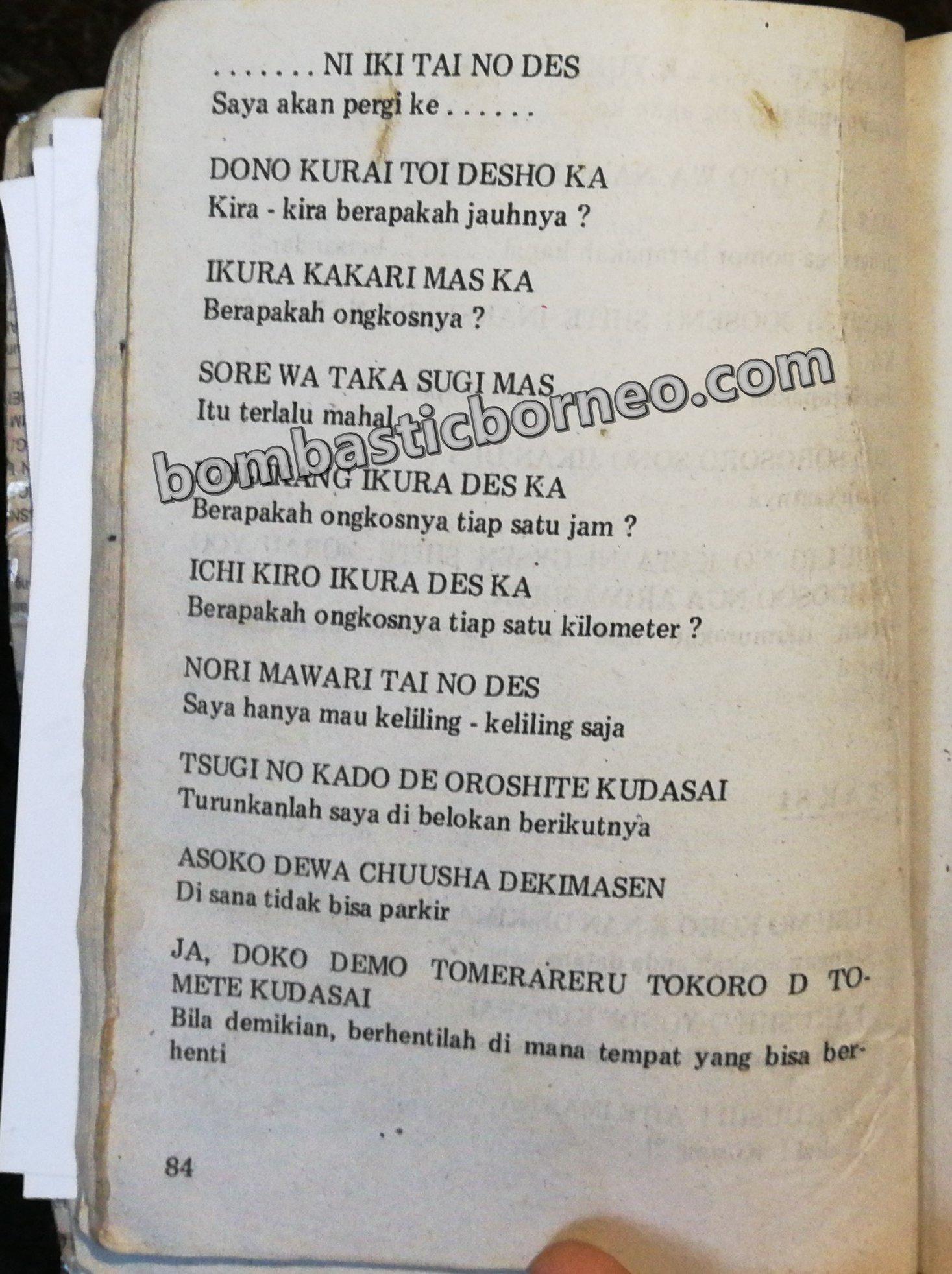 Panglima Siru, Shaman, Jepang, antik, native, history, sejarah, Bengkayang, Dusun Paling Dalam, Sanggau Ledo, Travel, village, Borneo, 探索婆罗洲游踪, 印尼西加里曼丹