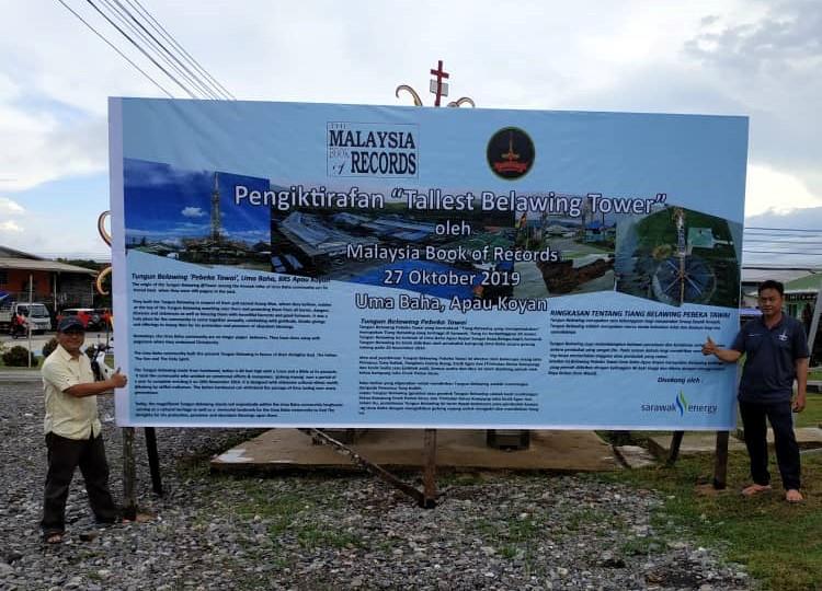 event, Borneo, Belaga, Kapit, Sungai Asap, native, tribal, Dayak Kenyah, Orang Ulu,,Tourism, travel guide, Uma Baha, Tiang Belawing, 砂拉越肯雅部落, 加帛巫拉甲