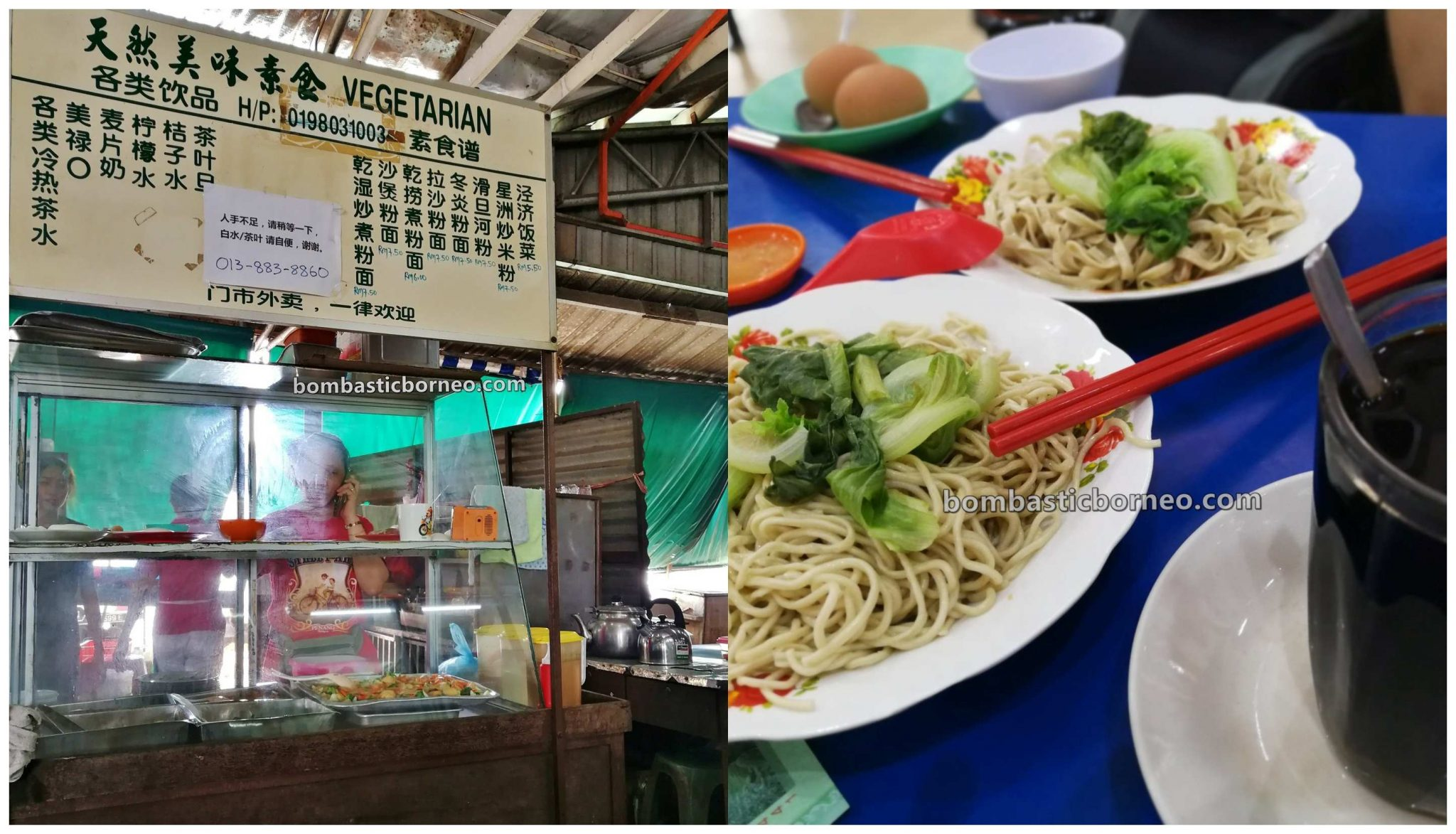 local market, traditional, backpackers, destination, exploration, sayuran, vegetables, Borneo, Malaysia, Tourism, tourist attraction, travel guide, 马来西亚沙巴, 新安综合巴刹, 斗湖美食中心,