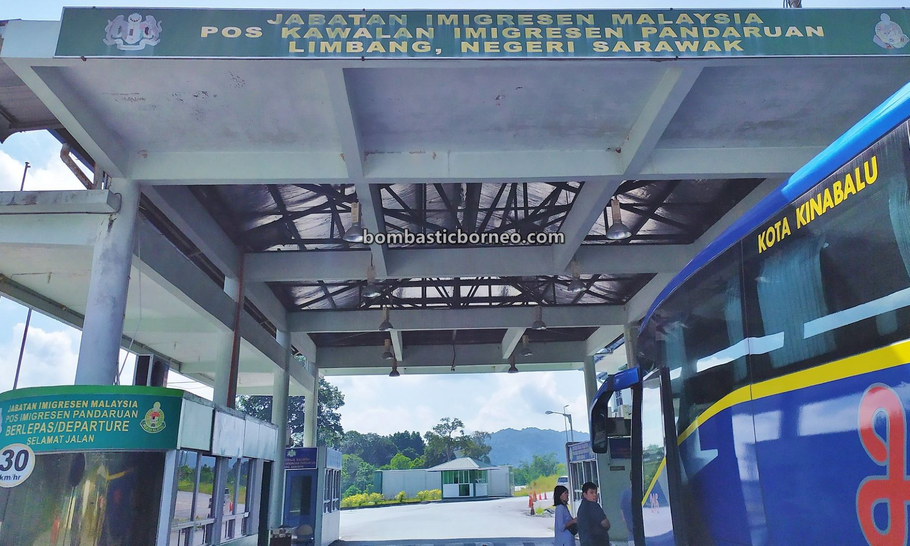 Brunei, Labu Checkpoint, Temburong, Immigration Post, adventure, exploration, backpackers, destination, Tourism, CIQ, travel guide, Trans Borneo, 探索婆罗洲游踪, 马来西亚砂拉越, 林梦边境移民局