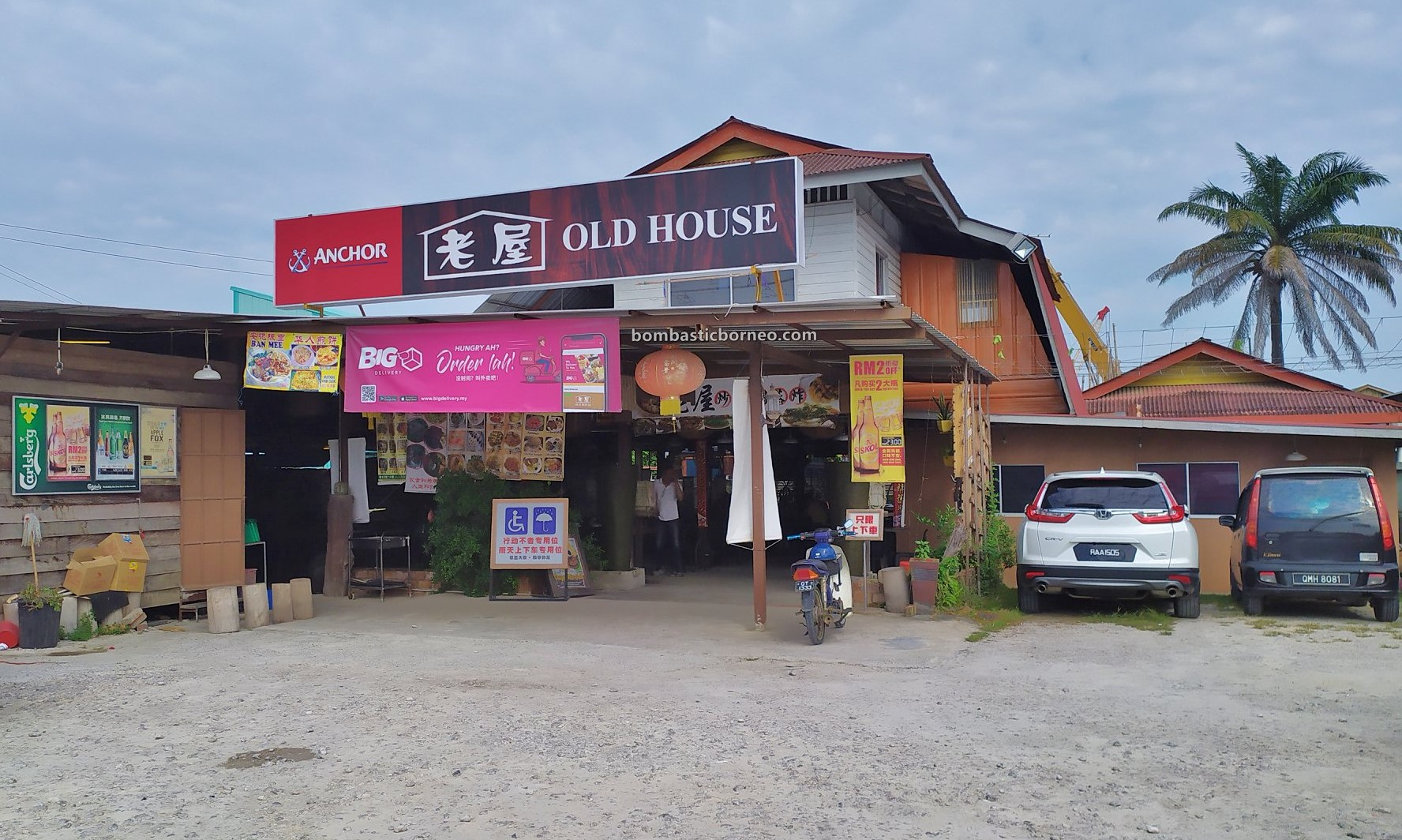 backpackers, destination, Discover Miri City, exploration, Tourism, tourist attraction, travel guide, Trans Borneo, 穿越婆罗洲马来西亚, 砂拉越美里素食,
