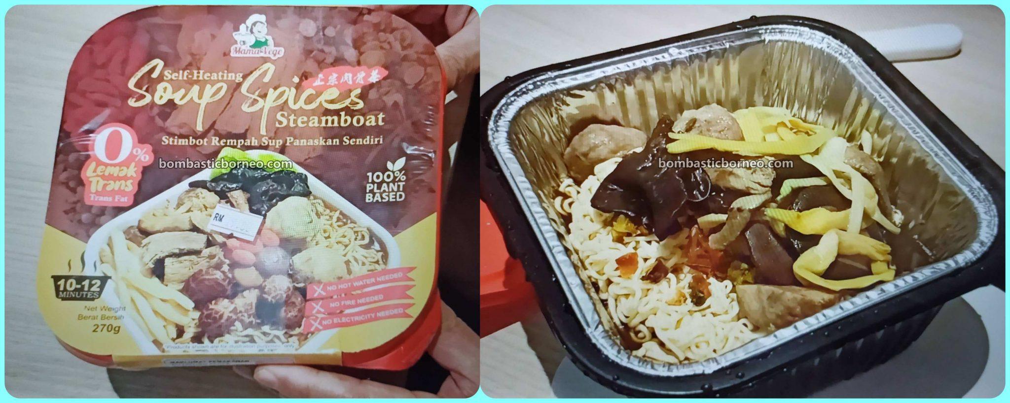 Kuching, Serian, Sarawak, Malaysia, Borneo, outdoor, instant noodles, 素食, 快餐, 冷当饭, 即食面